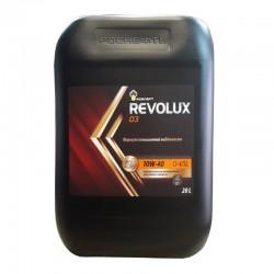 Масло Роснефть Revolux D3 10w40 п/с 20л